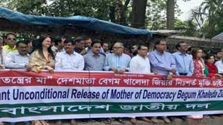 সরকার জনস্রোত ঠেকাতে পারবে না: নজরুল ইসলাম