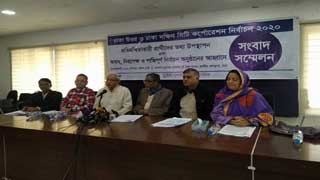 Arrange free, neutral Dhaka City polls: Sujon to EC