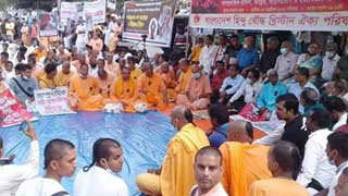 Attacks on Hindu community: Hunger strike and sit-in at Shahbagh
