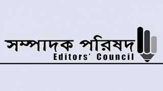 Editors' Council concerned over BFIU seeking 11 journo leaders' bank details
