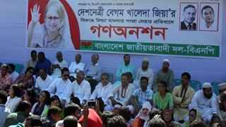 BNP's 6-hr mass hunger strike begins