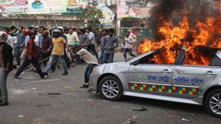 65 held in 3 cases filed over Nayapaltan violence
