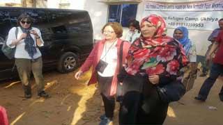 নোবেল জয়ী ৩ নারীর রোহিঙ্গা ক্যাম্প পরিদর্শন