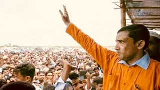 Suspected killer of Rohingya leader Mohib Ullah arrested