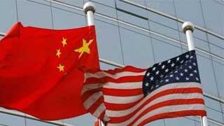 চীনের পক্ষে গুপ্তরচরবৃত্তি : নিউইয়র্ক পুলিশ কর্মকর্তা গ্রেফতার
