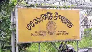 Fire at power substation: Electricity supply in 5 upazilas of Naogaon, Bogura cut off