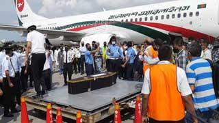 Captain Nawshad's body arrives in Dhaka