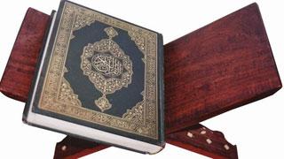 ইসলামে কোনো নারী নবী ছিলেন কি?