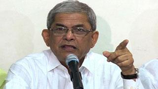 'সরকার বিএনপিকে পুরোপুরি স্তব্ধ করে দিতে চায়'