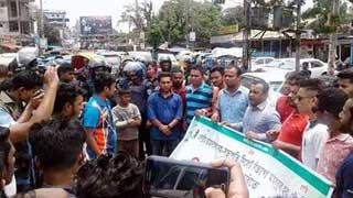 ছাত্রদল নেতা ভিপি মাহবুবের মুক্তির দাবিতে সুনামগঞ্জ জেলা ছাত্রদলের বিক্ষোভ