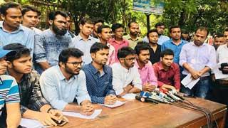 কোটা সংস্কার: রমজানে ক্লাস বর্জন অব্যাহত, পরীক্ষা চলবে
