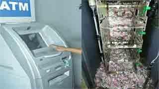 এটিএম বুথে ১২ লাখ টাকা কুচিকুচি করল ইঁদুর