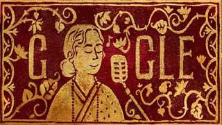 ডুডল দিয়ে বিখ্যাত নজরুলসংগীতশিল্পী ফিরোজা বেগমকে স্মরণ করছে গুগল