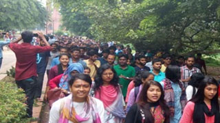 বিক্ষোভে উত্তাল জাহাঙ্গীরনগর বিশ্ববিদ্যালয়