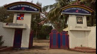 'বিএফডিসি কমপ্লেক্স নির্মাণ' প্রকল্প অনুমোদন