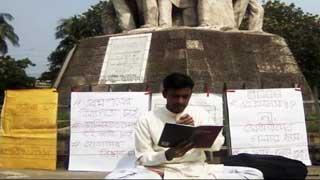 'ঘ' ইউনিটের পরীক্ষা বাতিলের দাবিতে ঢাবি শিক্ষার্থীর আমরণ অনশন