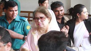 খালেদা জিয়াকে হাইকোর্টে হাজির করে শারীরিক অবস্থা দেখুন