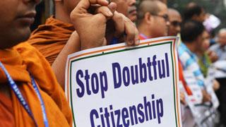ভারতে এবার 'অবৈধ বাংলাদেশী' তকমা দিয়ে উচ্ছেদ