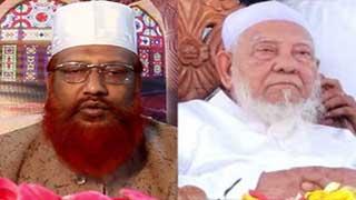 'আল্লামা শফির বক্তব্য সম্পূর্ণভাবে ইসলাম বিরুদ্ধ'