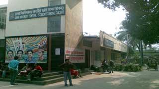 ডাকসু নির্বাচন: হলের বাইরে ভোটকেন্দ্র দাবি বামপন্থী দুই জোটের