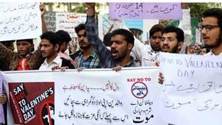 পাকিস্তানে 'ভালবাসা দিবস' নিষিদ্ধ!