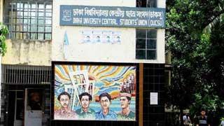 ডাকসু নির্বাচন: প্রার্থিতা প্রত্যাহারে স্বতন্ত্র প্রার্থীদের ছাত্রলীগের 'চাপ'