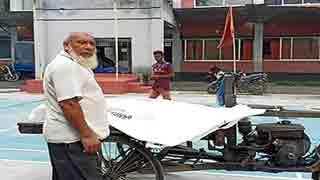 লালপুরে 'বন্দুকযুদ্ধে' ১৫ মামলার আসামী নিহত