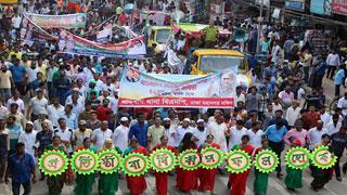 নয়াপল্টনে বিএনপির শোভাযাত্রায় নেতা-কর্মীদের ঢল