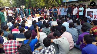 'BCL men' beat up RU student; highway blocked in protest