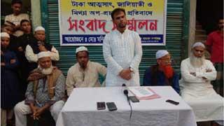 নারায়ণগঞ্জের বিশিষ্ট ব্যবসায়ীর বিরুদ্ধে 'ষড়যন্ত্র হচ্ছে'