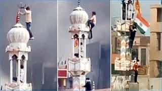 দিল্লির মসজিদে আগুন, মিনারে উঠল হনুমানের পতাকা