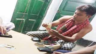 বরগুনায় থানার মধ্যে জুয়ার আসর: এএসআই ও কনস্টেবল প্রত্যাহার