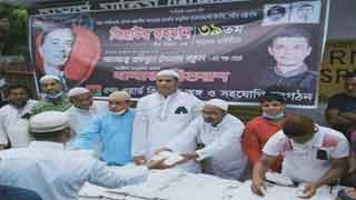 বিএনপি নেতা বকুলের উদ্যোগে খুলনায় শহীদ জিয়ার শাহাদাত বার্ষিকীতে দোয়া ও দুস্থদের খাদ্য বিতরণ