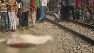 ময়মনসিংহে ট্রেনে কাটা পড়ে মা-ছেলে নিহত