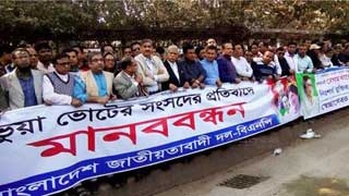 JS Session: BNP forms human chain in city
