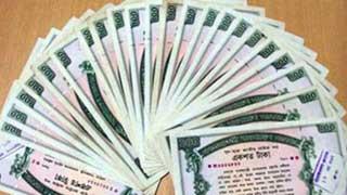 ১০০ টাকার প্রাইজবন্ডের ৯৪তম ড্র