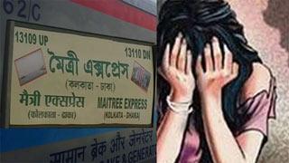 ভারতে ট্রেনে বাংলাদেশি নারীর শ্লীলতাহানি করল বিএসএফ জওয়ান