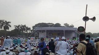 সংসদ ভেঙে দিয়ে নিরপেক্ষ সরকার গঠন করুন: ইসলামী আন্দোলন