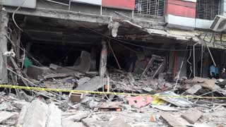 Gazipur hotel blast: Probe body formed