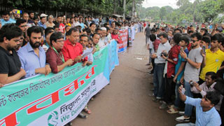 দাবি আদায় না হওয়া পর্যন্ত আন্দোলন চলবে: ইলিয়াস কাঞ্চন