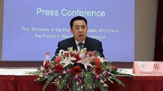 বাংলাদেশে সুষ্ঠু নির্বাচন দেখতে চায় চীন: রাষ্ট্রদূত