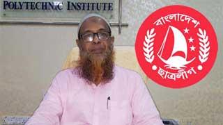 25 held over throwing Rajshahi polytechnic principal into pond