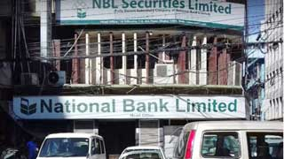 NBL's Tk60 lakh recovered, 4 held
