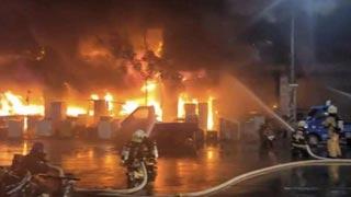 Fire in Taiwan kills 46