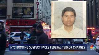 Akayed Ullah indicted for NY blast on US terrorism charges
