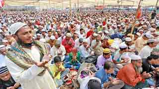 1st phase Ijtema ends seeking divine blessings