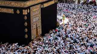 1,27,198 pilgrims to be able to perform Hajj in 2018