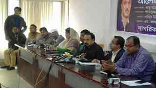 Khaleda Zia's conviction to invite 'dire consequences', warns BNP