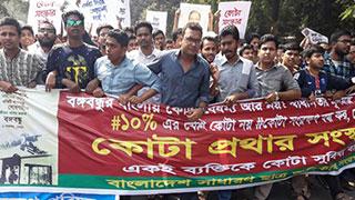 Stuents seek govt job quota system reform