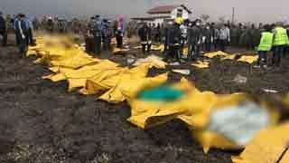 17 Bangladeshi plane crash victims among 25 identified